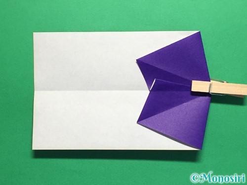 折り紙でネクタイ付のYシャツの折り方手順21