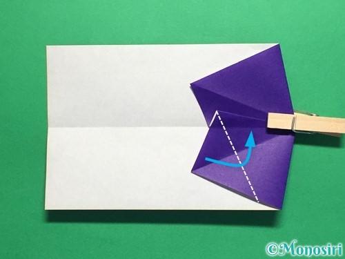 折り紙でネクタイ付のYシャツの折り方手順22