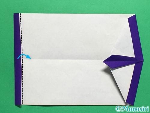 折り紙でネクタイ付のYシャツの折り方手順31
