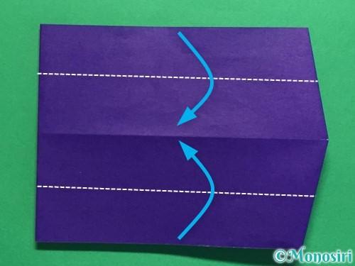 折り紙でネクタイ付のYシャツの折り方手順34