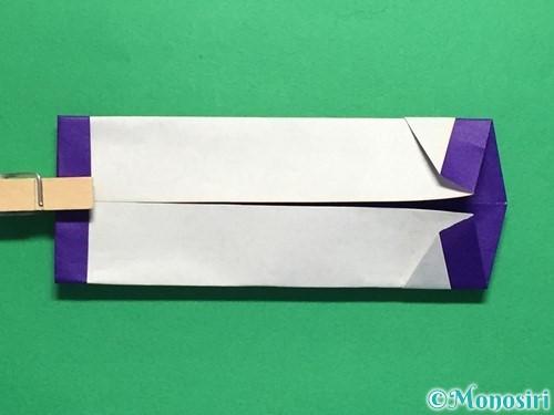 折り紙でネクタイ付のYシャツの折り方手順35