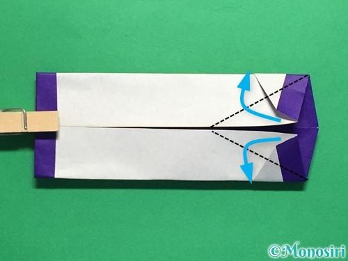 折り紙でネクタイ付のYシャツの折り方手順36