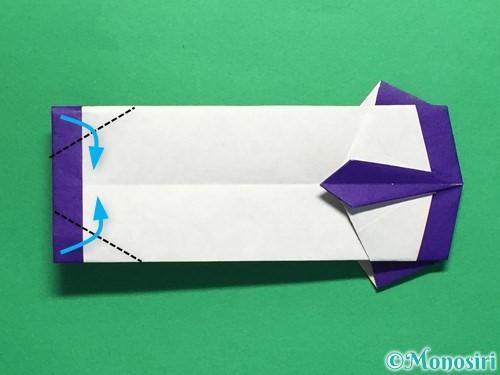 折り紙でネクタイ付のYシャツの折り方手順39