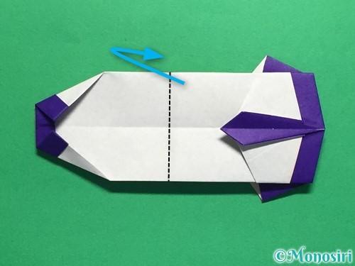 折り紙でネクタイ付のYシャツの折り方手順41