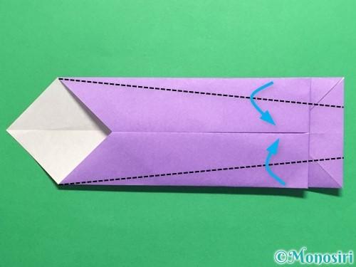 折り紙でネクタイの折り方手順14
