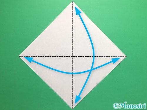折り紙で腕時計の折り方手順1