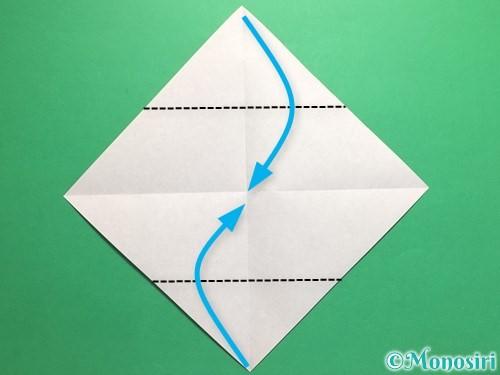 折り紙で腕時計の折り方手順3