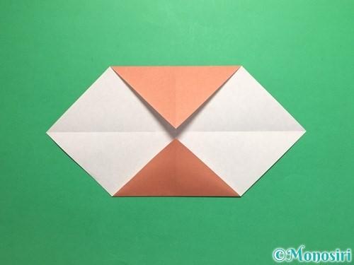 折り紙で腕時計の折り方手順4
