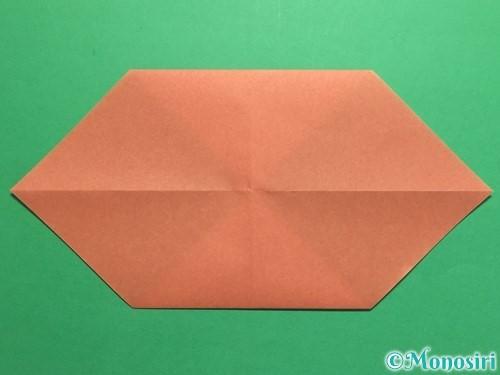 折り紙で腕時計の折り方手順5