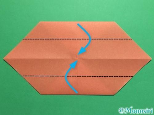 折り紙で腕時計の折り方手順6