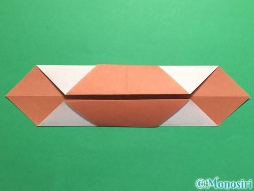 折り紙で腕時計の折り方手順7
