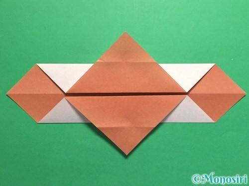 折り紙で腕時計の折り方手順8