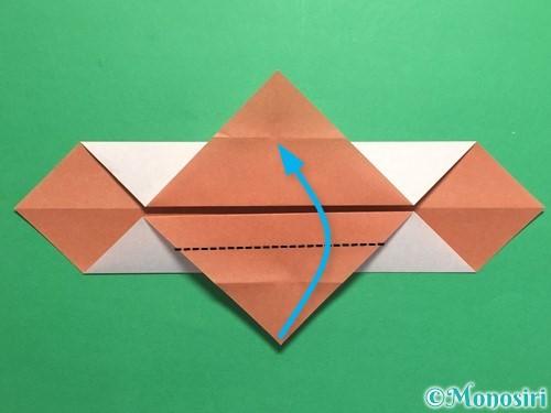折り紙で腕時計の折り方手順9