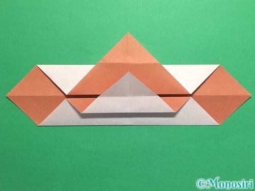折り紙で腕時計の折り方手順10