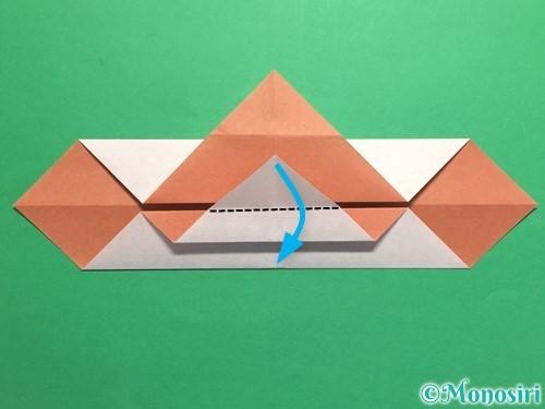 折り紙で腕時計の折り方手順11