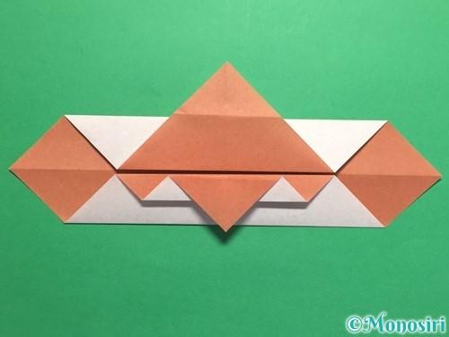 折り紙で腕時計の折り方手順12