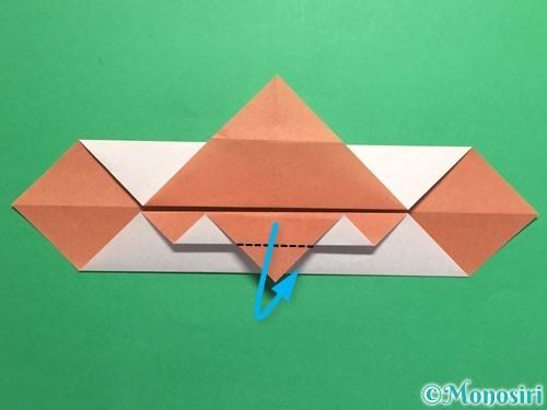 折り紙で腕時計の折り方手順13