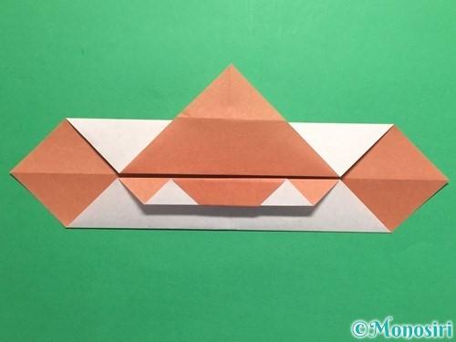 折り紙で腕時計の折り方手順14