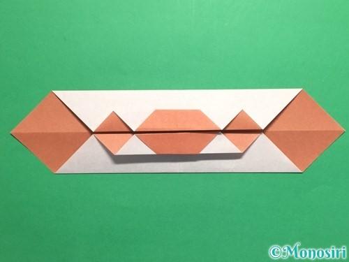 折り紙で腕時計の折り方手順15