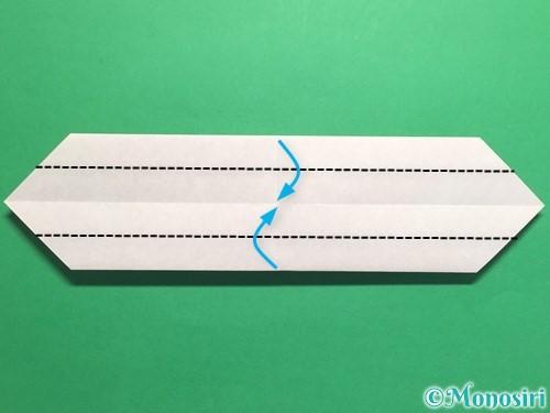 折り紙で腕時計の折り方手順17