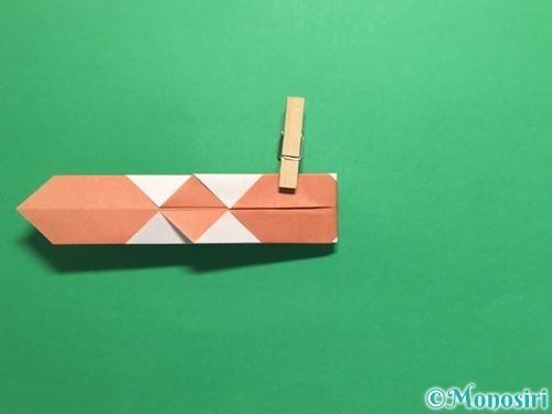 折り紙で腕時計の折り方手順21