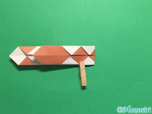 折り紙で腕時計の折り方手順22
