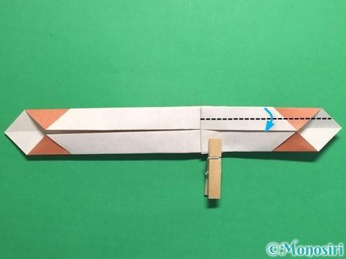 折り紙で腕時計の折り方手順25