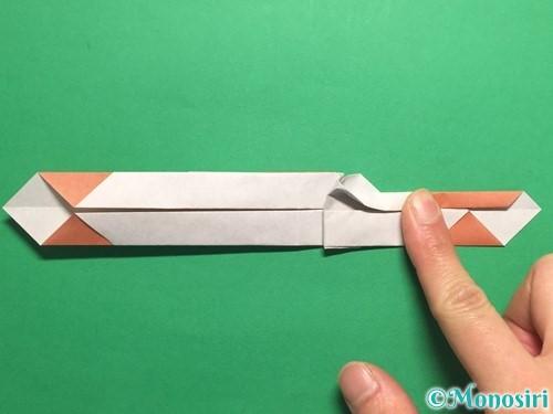 折り紙で腕時計の折り方手順26