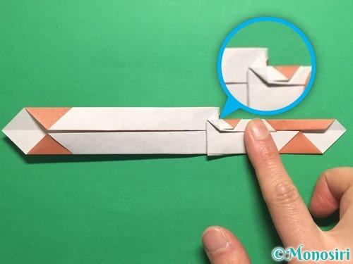 折り紙で腕時計の折り方手順27