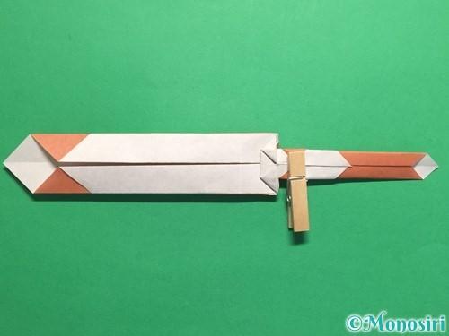 折り紙で腕時計の折り方手順28