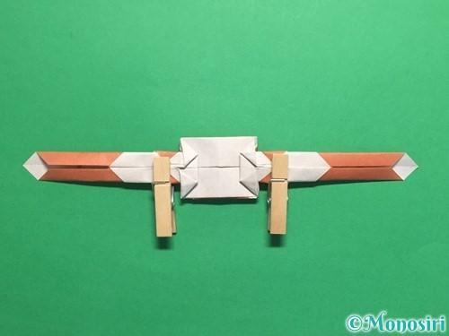 折り紙で腕時計の折り方手順29