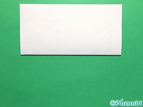折り紙で簡単なあじさいの折り方手順6