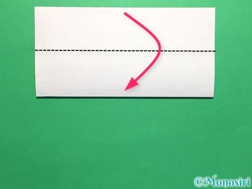 折り紙で簡単なあじさいの折り方手順7