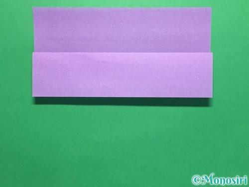 折り紙で簡単なあじさいの折り方手順8