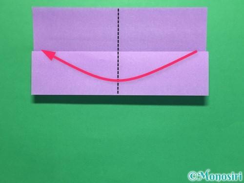 折り紙で簡単なあじさいの折り方手順9