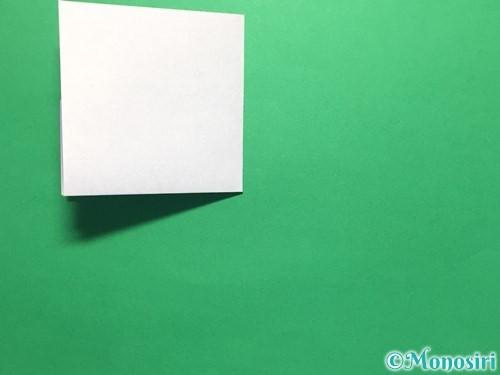 折り紙で簡単なあじさいの折り方手順10