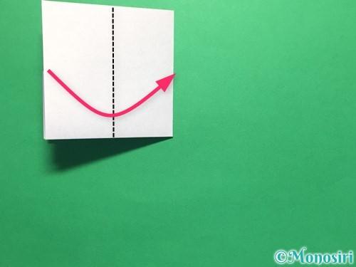 折り紙で簡単なあじさいの折り方手順11