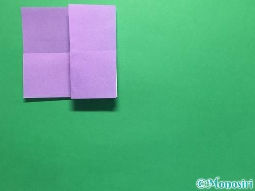 折り紙で簡単なあじさいの折り方手順12