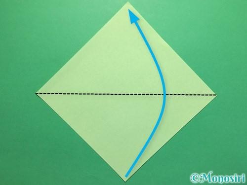 折り紙で簡単なあじさいの折り方手順15