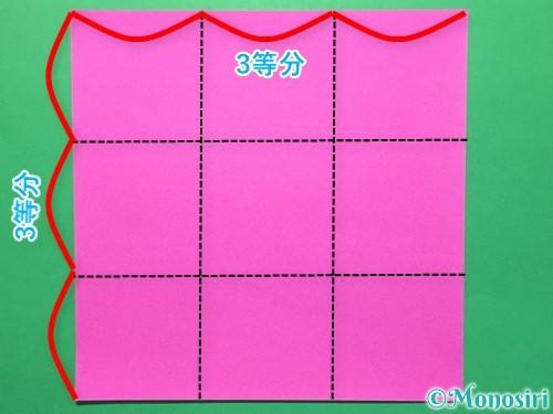 折り紙で立体的な紫陽花の作り方手順1