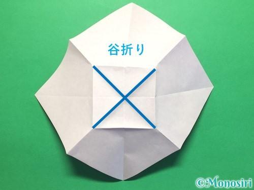 折り紙で立体的な紫陽花の作り方手順17