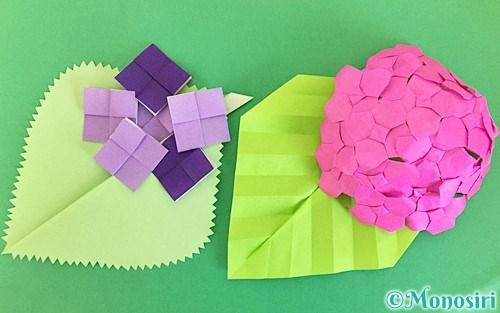 折り紙で作ったあじさい