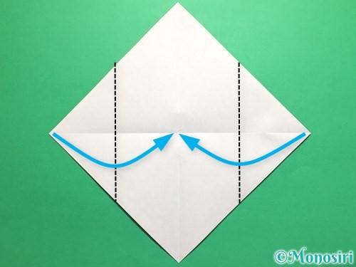 折り紙でカタツムリの折り方手順3
