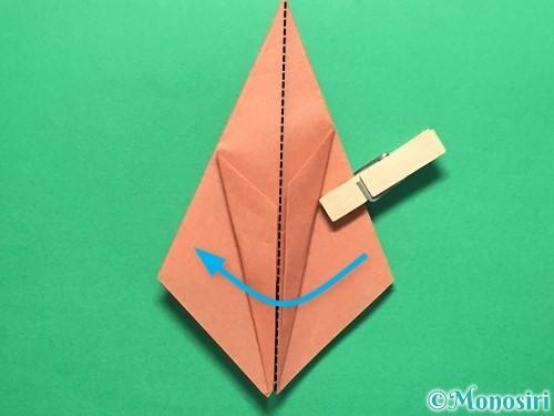 折り紙で立体的なかたつむりの折り方手順26