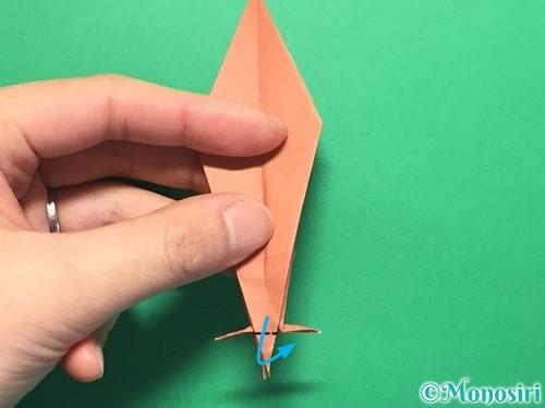 折り紙で立体的なかたつむりの折り方手順44