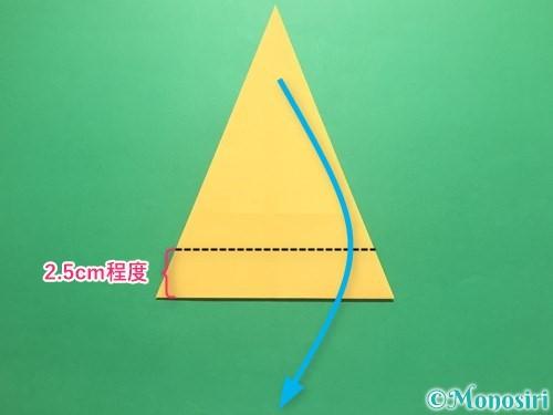 折り紙で傘の折り方手順8