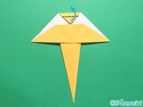 折り紙で傘の折り方手順16