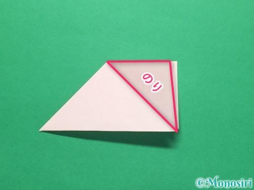 折り紙でお正月リースの作り方手順12