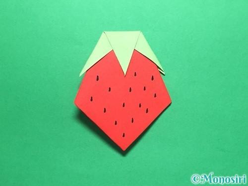 折り紙で簡単なイチゴの折り方手順21