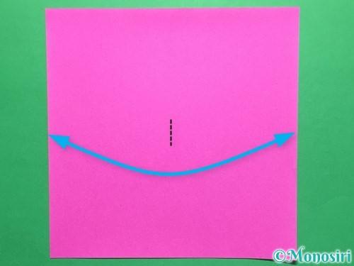 折り紙でいちごの手紙の折り方手順1